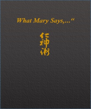 Cover What Mary says